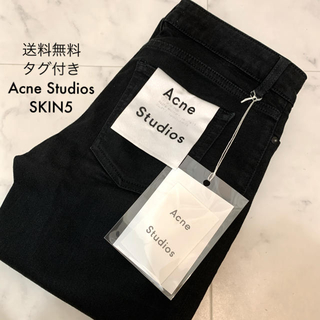ACNE - タグ付 Acne Studios SKIN5 アクネ ブラック スキニー デニム