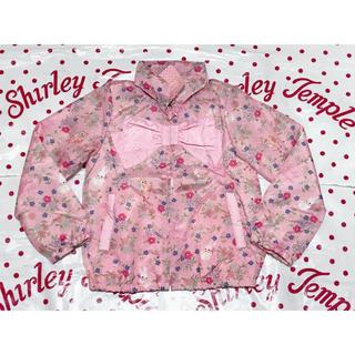 Shirley Temple - 新品 シャーリーテンプル ウインドブレーカー