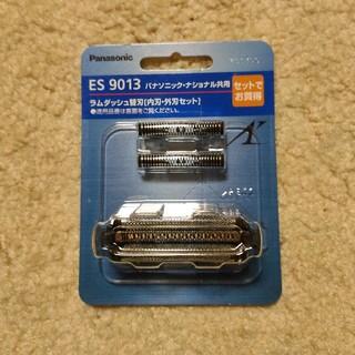 パナソニック(Panasonic)のラムダッシュ替刃  ES9013(メンズシェーバー)