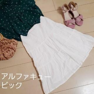 アルファキュービック(ALPHA CUBIC)の美品 スカート 白(ひざ丈スカート)