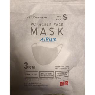 UNIQLO - ユニクロ マスク