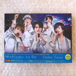 セクシー ゾーン(Sexy Zone)のウェルセク 初回 Blu-ray SexyZone 佐藤勝利 中島健人 菊池風磨(アイドルグッズ)