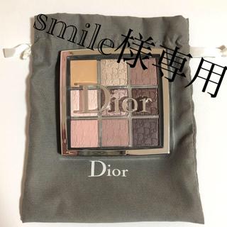 ディオール(Dior)のDior バックステージ アイパレット  002 クール(アイシャドウ)