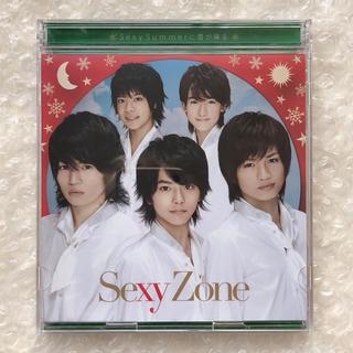 セクシー ゾーン(Sexy Zone)のセクサマ 初回 SexyZone 佐藤勝利 中島健人 菊池風磨 松島聡 マリウス(アイドルグッズ)