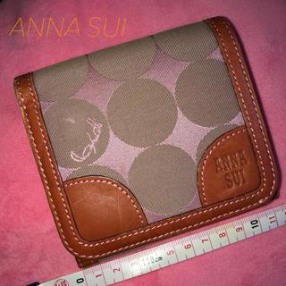 アナスイ(ANNA SUI)のANNA SUI 二つ折り財布(折り財布)
