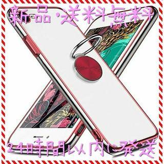 iPhoneSE ケース[第2世代] iPhone 7 / 8 ケース