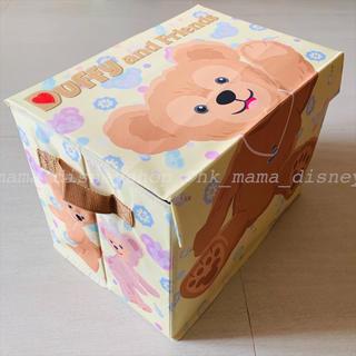 ダッフィー - 🌟香港ディズニー非売品🌟ダッフィーシェリーメイ 収納ボックス おもちゃ箱