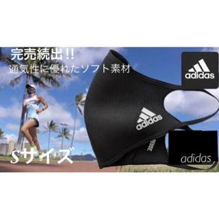 アディダス(adidas)のkids/woman(その他)