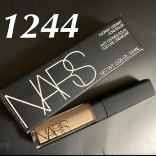 NARS - ❤️ナーズ ラディアントクリーミー コンシーラー  1244 カスタード ミニ