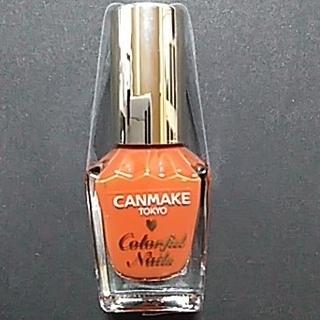 キャンメイク(CANMAKE)のCANMAKEカラフルネイルズ2020秋冬限定色N42!(マニキュア)
