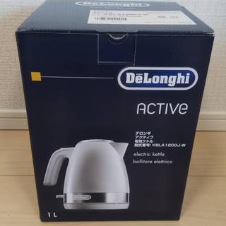 デロンギ(DeLonghi)の新品未使用 デロンギ アクティブ ホワイト 白 電気ポット(電気ケトル)