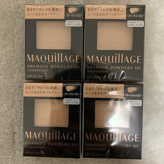 MAQuillAGE - マキアージュ ファンデーション オークル00 ☆4個セット☆