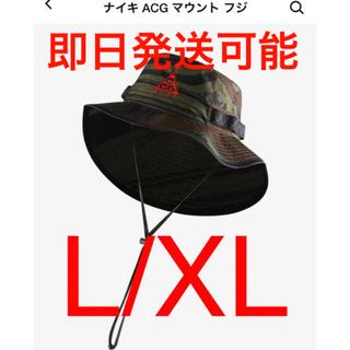 NIKE - NIKE ACG FUJI バケットハット L/XL 新品未使用 即完売 フジ