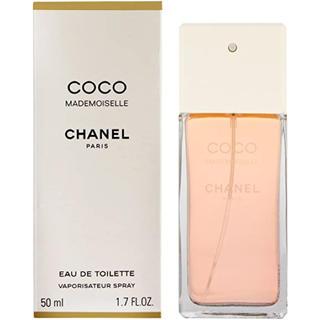 シャネル(CHANEL)のシャネル ココマドモアゼル 香水(ユニセックス)