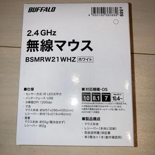 バッファロー(Buffalo)の無線マウス BUFFALO(PC周辺機器)