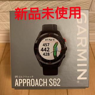 GARMIN - GARMIN ガーミン アプローチS62 新品未使用