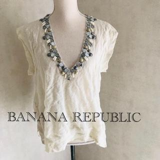 バナナリパブリック(Banana Republic)のバナナ リパブリック シースルーニット サマーセール (タンクトップ)