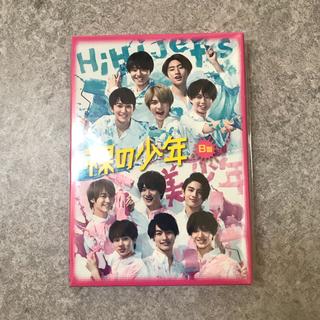 裸の少年 DVD B盤 美少年