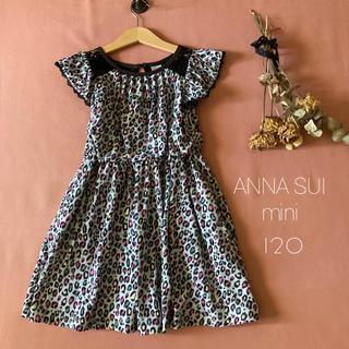 ANNA SUI mini - ANNA SUI miniアナスイミニ|シックなレオパード柄ワンピース୨୧
