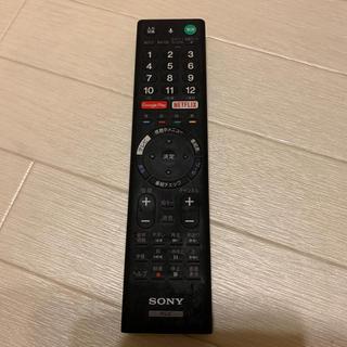ソニー(SONY)のSONY TVリモコン(その他)
