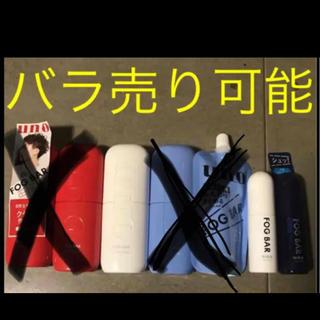 シセイドウ(SHISEIDO (資生堂))の【新品未使用】資生堂 SHISEIDO UNO / FOG BAR フォグバー(ヘアワックス/ヘアクリーム)
