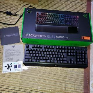 Razer BlackWidow Elite JP Orange Switch