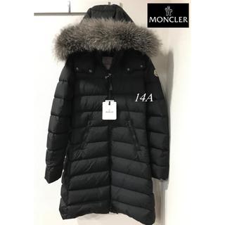MONCLER - 購入証明書付き◆希少14A◆新作モンクレール アベル◆黒 abelle