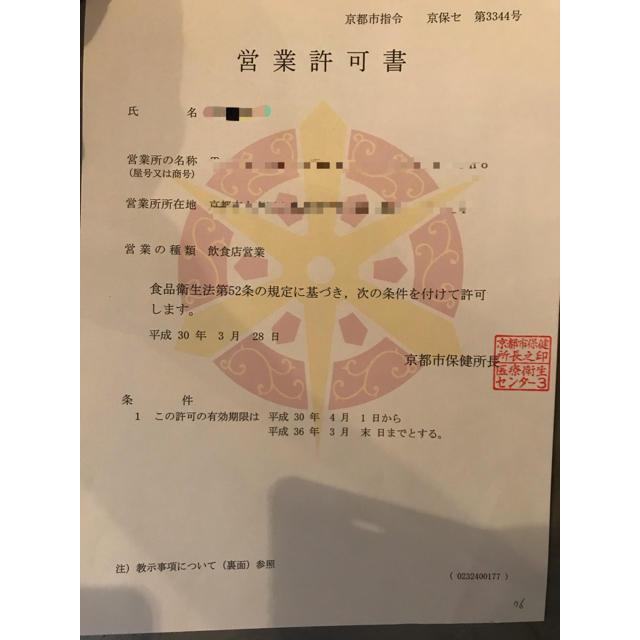 タイムセール本日18時迄¥3200→¥2700迄豚バラバルサミコチャーシュー 食品/飲料/酒の加工食品(その他)の商品写真