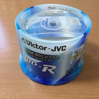 ビクター(Victor)のVictor 録画用 ブルーレイディスク 50枚(その他)