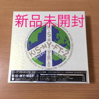 ジャニーズ(Johnny's)の2015 CONCERT TOUR KIS-MY-WORLD(初回生産限定盤) (ミュージック)