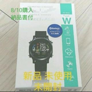 アサヒゴルフ(朝日ゴルフ)のイーグルビジョン ウォッチエース EV-933 ゴルフ距離計測器 新品 未開封(腕時計(デジタル))
