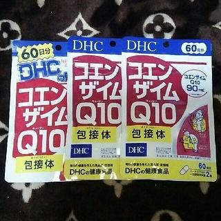 ディーエイチシー(DHC)のDHC コエンザイムQ10 (60日分×3袋)(その他)