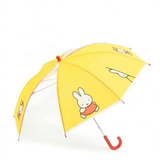 スタディオクリップ(STUDIO CLIP)のミッフィー  スタジオクリップ  キッズ 子供用 傘(傘)
