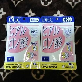 ディーエイチシー(DHC)のDHC ヒアルロン酸 (60日分×2袋)(その他)