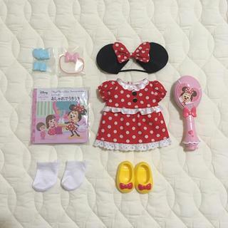 ソランちゃん おしゃれきほんセット 小物 ドール 人形