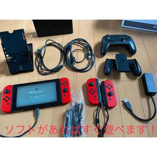 Nintendo Switch - 任天堂Switch本体セット