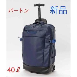 バートン(BURTON)の新品未使用【BURTON】キャリーバック 40L(トラベルバッグ/スーツケース)