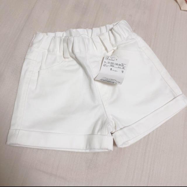 Branshes(ブランシェス)のブランシェス ホワイトショーパン 白ショーパン ショートパンツ キッズ/ベビー/マタニティのキッズ服女の子用(90cm~)(パンツ/スパッツ)の商品写真