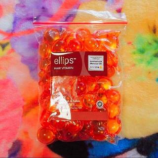 ellips - エリップス ブラウン 50粒