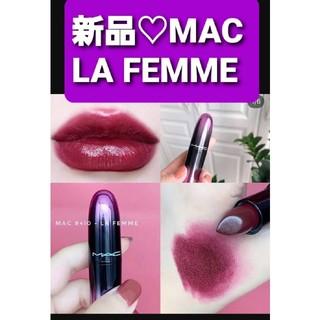 マック(MAC)の新品 MAC LA FEMME ラファム リップ(口紅)