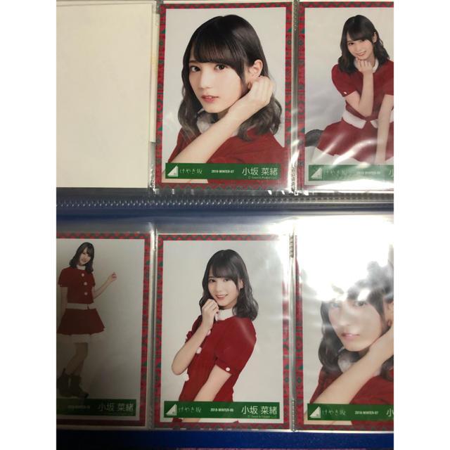 欅坂46(けやき坂46)(ケヤキザカフォーティーシックス)の@菅井推しさん様専用 エンタメ/ホビーのタレントグッズ(アイドルグッズ)の商品写真