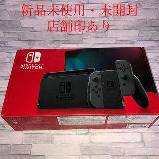 Nintendo Switch - 【新品未使用】Nintendo Switch 本体