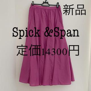 Spick and Span - スピックアンドスパン ロングスカート