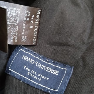 ナノユニバース(nano・universe)のナノ・ユニバース 長ズボン(ワークパンツ/カーゴパンツ)