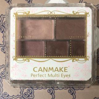 キャンメイク(CANMAKE)のパーフェクトマルチアイズ クラシックピンク(アイシャドウ)