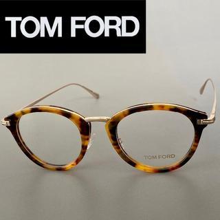TOM FORD - ◆トムフォード◆FT5497 べっ甲 眼鏡 サングラス メガネ ブランド めがね