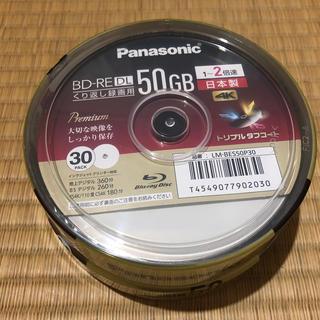パナソニック(Panasonic)のパナソニック 録画用ブルーレイD50GB(書換型)スピンドル30枚(ブルーレイプレイヤー)
