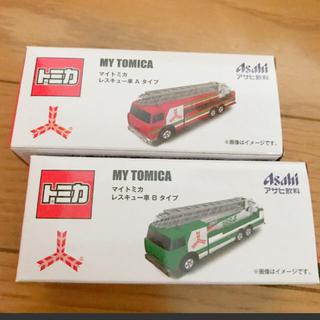 Takara Tomy - アサヒ マイトミカ レスキュー車 非売品 三ツ矢サイダー トミカ 2台