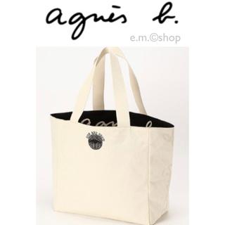 agnes b. - 【新品 タグ付き】アニエスベー agnes b. リバーシブル トートバッグ