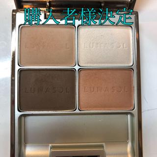 ルナソル(LUNASOL)のLUNASOL マカロングロウアイズ03 caramel(アイシャドウ)